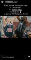 O MVP του NBA και ο ΠΑΟΚ (pic)