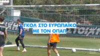 Γκολ στο Ευρωπαϊκό με τον ΟΠΑΠ – Ποιον βλέπουν για πρώτο σκόρερ 20 παίκτες του Παναθηναϊκού (VIDEO)