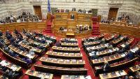 Κατατέθηκε το νέο αθλητικό νομοσχέδιο στη Βουλή